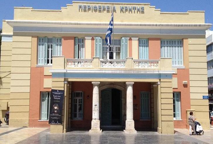 Λαογραφική Έκθεση χειροτεχνημάτων Λυκείου Ελληνίδων Ηρακλείου