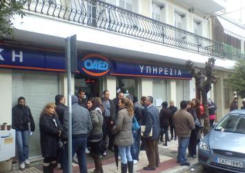 Ηράκλειο: Χιλιάδες στην Κρήτη περιμένουν ακόμη το Δώρο και το επίδομα από τον ΟΑΕΔ