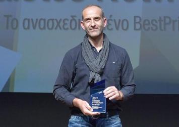"""""""Χρυσό"""" το BestPrice.gr στα e-volution Awards 2017"""