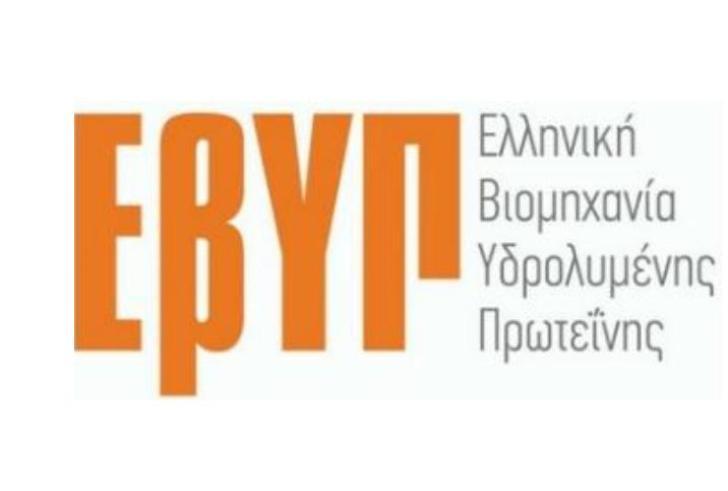 Η ΕΒΥΠ φέτος συμμετείχε για τέταρτη συνεχή φορά στην Agrotica