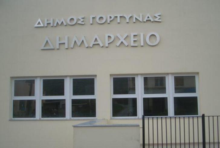 Δήμος Γόρτυνας: Eγκρίθηκε η πρόταση για το Επισκοπικό Μέγαρο με το ποσό 600.000 ευρώ