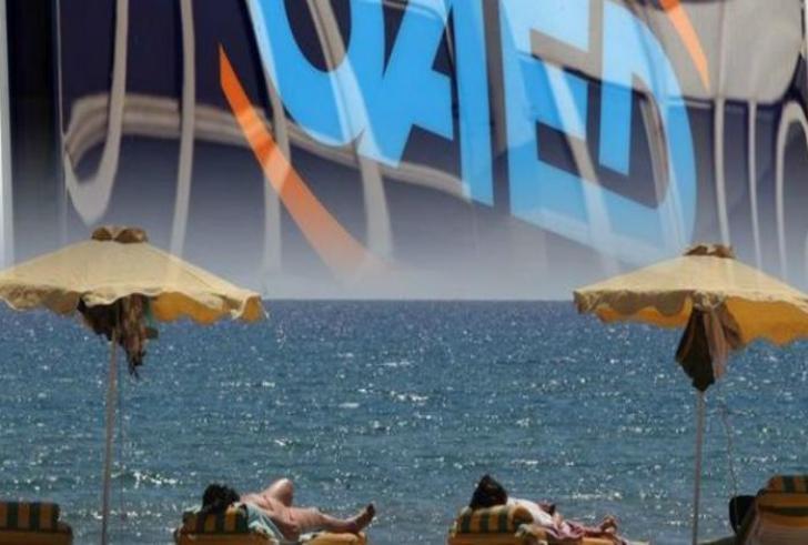Κοινωνικός Τουρισμός: Ποιοι και πώς μπορούν να κάνουν δωρεάν διακοπές στην Ελλάδα