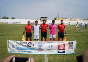 Το πρόγραμμα του 34ου Κυπέλλου Μάχης Κρήτης