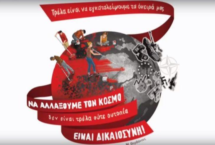 Με πλούσιο πρόγραμμα τα φοιτητικά Φεστιβάλ της ΚΝΕ στην Κρήτη