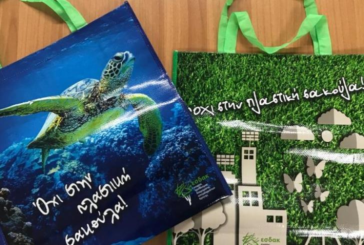 Σήμερα η δράση ενημέρωσης και διανομής της τσάντας πολλαπλών χρήσεων του ΕΣΔΑΚ στο Γάζι