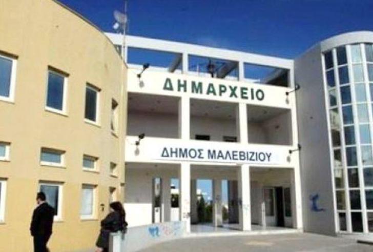 Δυο νέα τμήματα βρεφονηπιακών σταθμών σε Γάζι και Αμμουδάρα