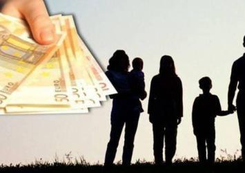 Επίδομα Παιδιού Α21: Πότε θα πιστωθούν τα χρήματα στους δικαιούχους