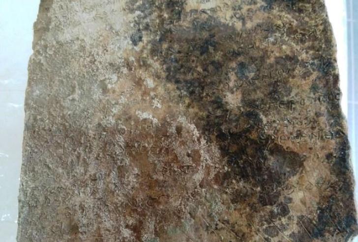 Νέο αρχαιολογικό εύρημα από τη Ραψωδία της Οδύσσειας