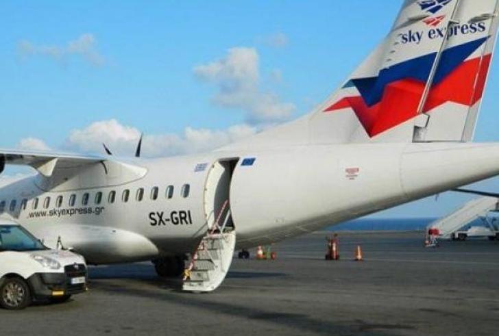 Πτήση … τρόμου για τους επιβάτες της Sky Express!