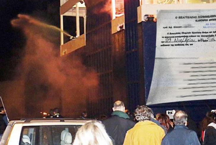 Δυο χρόνια μετά θα εκδικαστούν για τα επεισόδια στο λιμάνι του Ηρακλείου