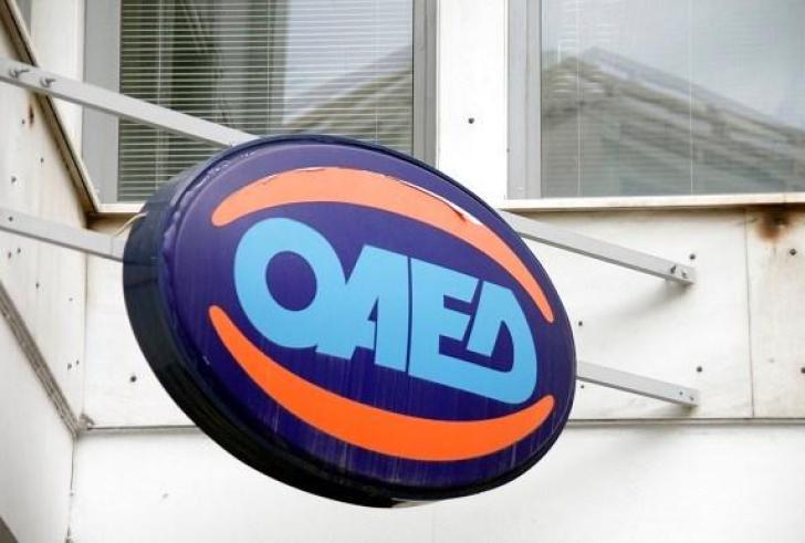ΟΑΕΔ: Επίδομα σε άνεργους πτυχιούχους ηλικίας 25-45 ετών