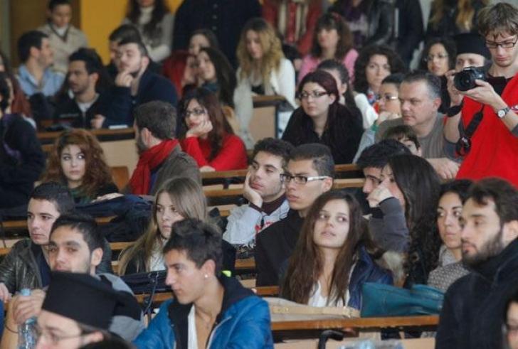 Ξεκινούν οι αιτήσεις για μετεγγραφές φοιτητών!