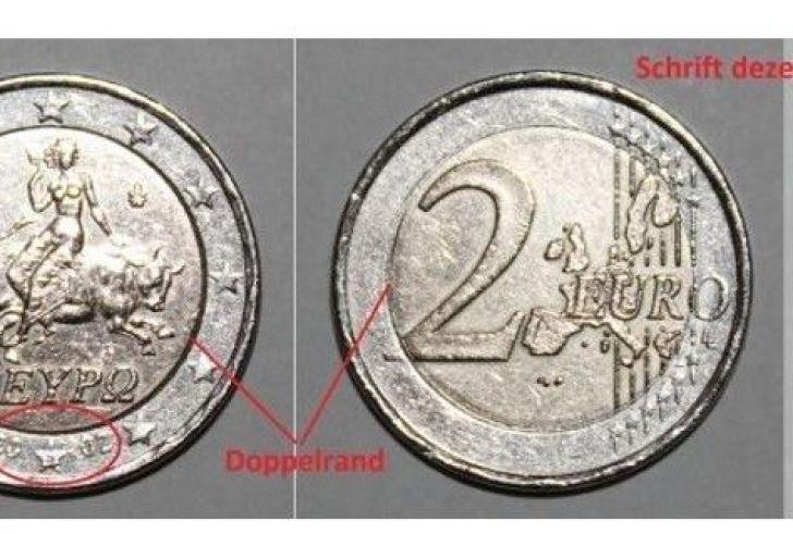 Τα ελληνικά κέρματα των 2 ευρώ μπορούν να πιάσουν και 80.000 ευρώ στο ebay
