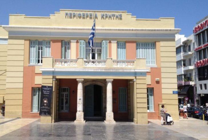Συναντήσεις για την περιφερειακή πολιτική και στην περιφέρεια Κρήτης