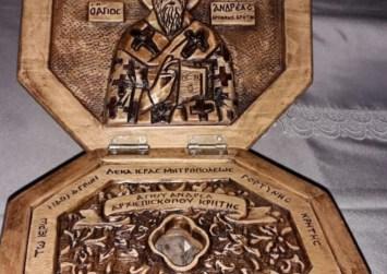 Τα Ιερά Λείψανα του Αγίου Ανδρέα Κρήτης την Κυριακή στους Αγίους Δέκα