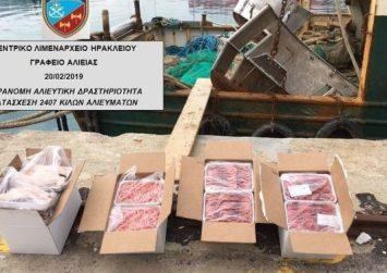 Κατασχέθηκαν αλιεύματα στο λιμάνι του Ηρακλείου