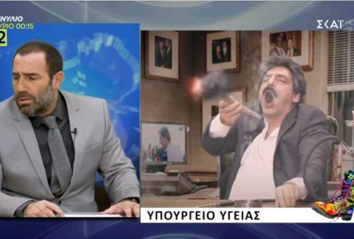 """Ράδιο Αρβύλα: Επικό """"τρολάρισμα"""" στον Πάυλο Πολάκη (βίντεο)"""