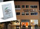 Ένα βιβλίο «ενώνει» τον Δήμο Φαιστού με τη Μακεδονία