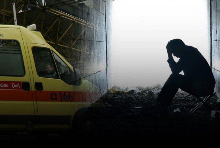 Κρήτη: Σοκ από την αυτοκτονία ενός μαθητή λόγω ερωτικής απογοήτευσης