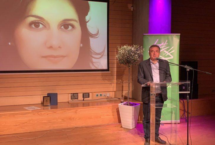 Η εκδήλωση του ΕΣΔΑΚ για την απονομή του βραβείου «Βιργινία Μανασάκη»