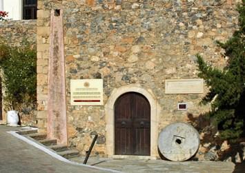 Κρήτη: Ανοίγει πάλι το Αγροτικό Μουσείο