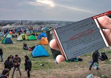 Διαβατά: Αυτά είναι τα μηνύματα που ξεσήκωσαν τους πρόσφυγες