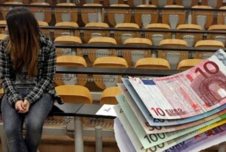 Ενημέρωση για την πληρωμή φοιτητικού επιδόματος