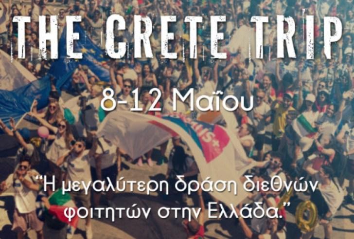 """Η Κρήτη υποδέχεται 950 φοιτητές Erasmus: """"The Crete Trip 2019"""""""