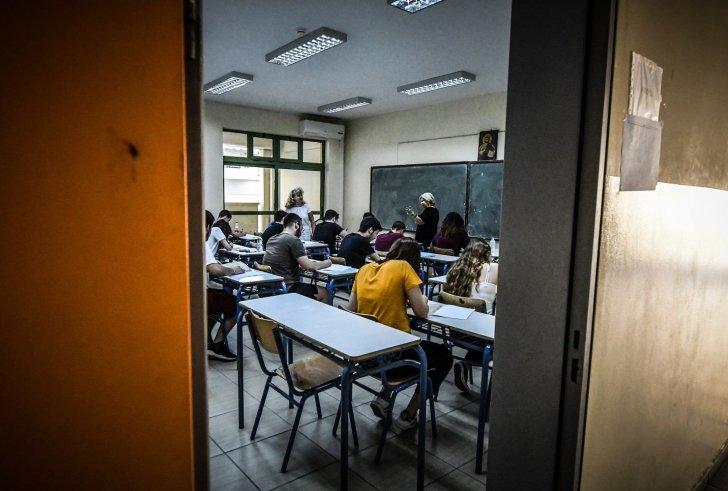 Πότε θα ολοκληρωθεί η καταβολή της επιχορήγησης των Σχολικών Επιτροπών