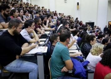 Τελευταία ευκαιρία για το φοιτητικό στεγαστικό επίδομα