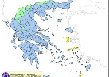 Υψηλός σήμερα ο κίνδυνος πυρκαγιάς στην Κρήτη
