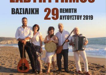 Μουσική βραδιά στη Βασιλική του Δήμου Γόρτυνας