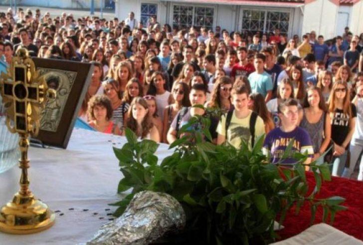 «Πρώτο κουδούνι» της νέας σχολικής χρονιάς