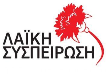 Καταγγέλλουν συνεδρίαση του Δ. Σ. τη μέρα της απεργίας στο Δήμο Φαιστού & Γόρτυνας