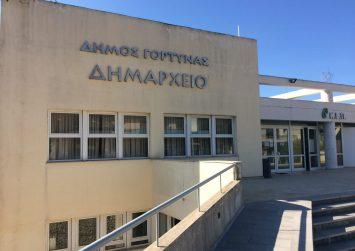 Προγράμματα εκπαίδευσης ενηλίκων στον Δήμο Γόρτυνας