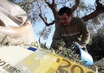Τον Δεκέμβριο, με την εξόφληση, θα πληρωθούν όσοι δεν πήραν την επιδότηση λόγω δασικών χαρτών