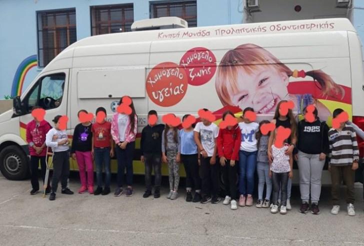 Στο Δημοτικό Σχολείο Βοριζίων η κινητή οδοντιατρική μονάδα της Περιφέρειας