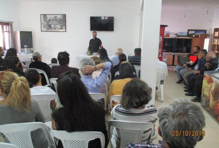 Αγιασμός στην αίθουσα του Πολιτιστικού Συλλόγου Καμηλαρίου  (φωτο)