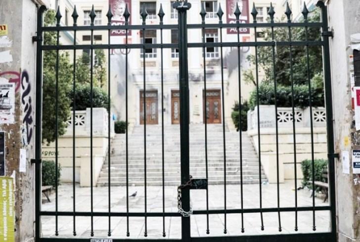 ΑΣΟΕΕ: Προσωρινό λουκέτο αποφάσισε η Σύγκλητος μετά την ανακάλυψη της γιάφκας