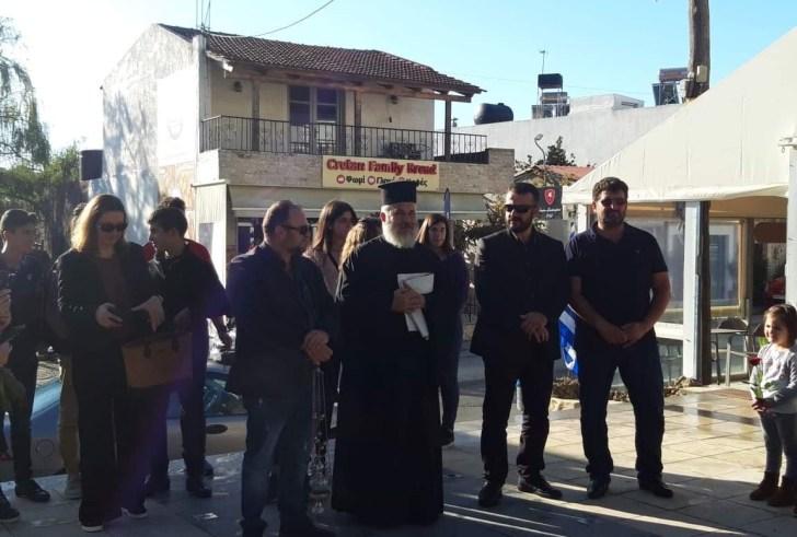 Εκδήλωση μνήμης και τιμής για την επέτειο του Πολυτεχνείου στην Αγία Βαρβάρα