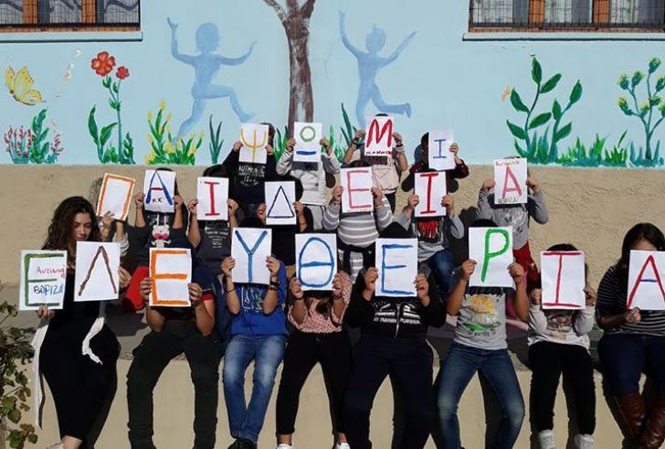 Οι μαθητές του Δημοτικού Σχολείου Βοριζίων τίμησαν την 17η Νοεμβρίου!