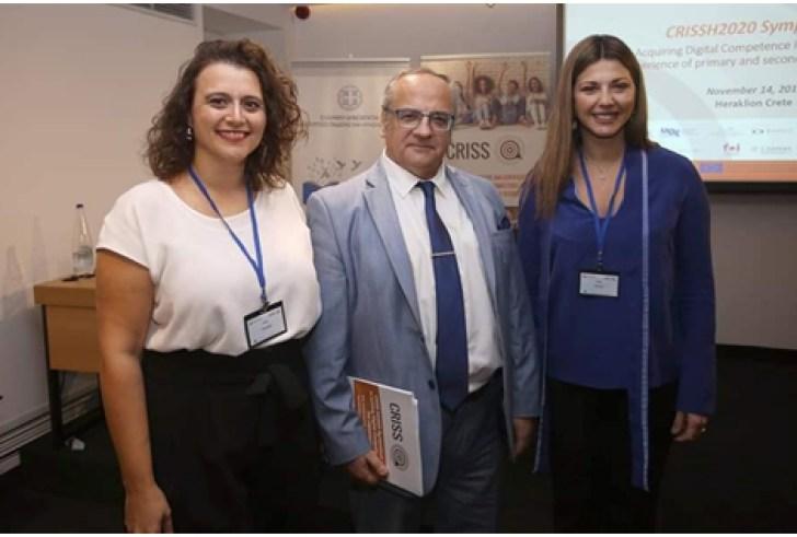 Oλοκληρώθηκαν οι εργασίες του Διεθνούς Συμποσίου από την ΠΔΕ Κρήτης