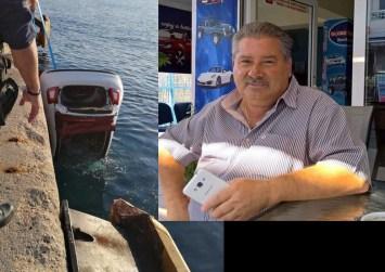 Πώς έγινε η βουτιά θανάτου του στη Ρόδο του 62χρονου Κρητικού