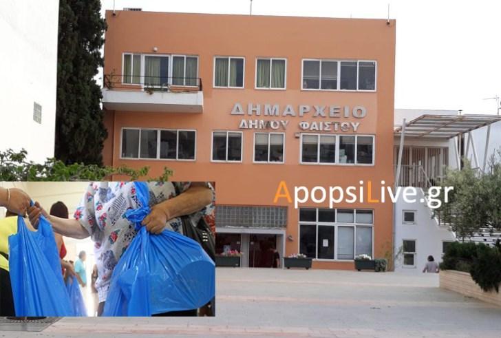 Διανομή Προϊόντων ΚΕΑ – ΤΕΒΑ στο Δήμο Φαιστού
