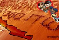 34 λόγοι για να αγαπήσεις την Κρήτη!