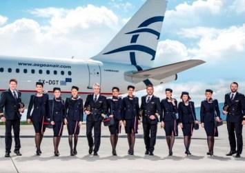 Προσλήψεις στην Aegean Airlines και στο Ηράκλειο