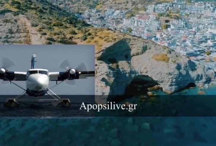 Σε προχωρημένο επίπεδο οι αδειοδοτήσεις υδατοδρομίων σεΑγία Γαλήνη Ηράκλειο, Ρέθυμνο, Χανιά, Χερσόνησο