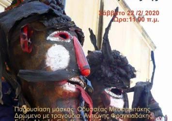 Η «Σιβιανή Μάσκα» πάει στην Δημοτική Πινακοθήκη Μαλεβιζίου