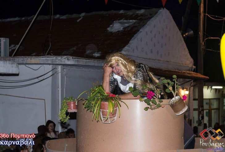 Ακυρώνεται το Καρναβάλι στην Πόμπια και  το Τυμπάκι!