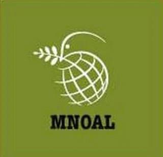 Movimiento de Países No Alineados (MNOAL)